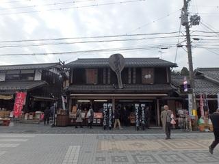 多賀大社 (1)s.jpg