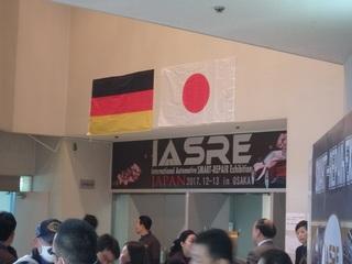 日本大会 (2)s.jpg